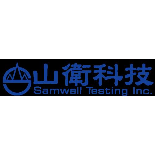 山衛科技股份有限公司