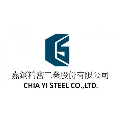 嘉鋼精密工業股份有限公司