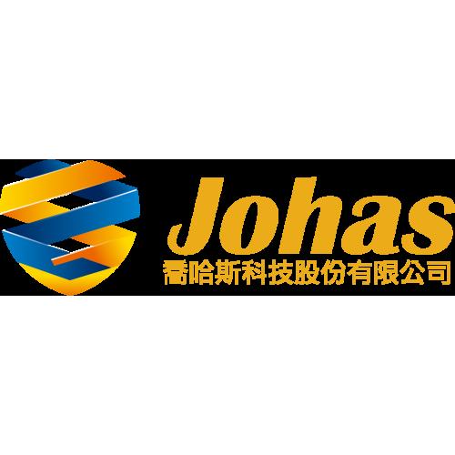 台灣喬哈斯科技股份有限公司