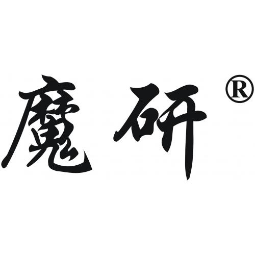 魔研精密工業有限公司
