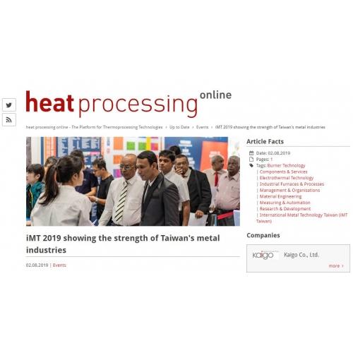Heat Processing 台灣金屬材料暨加工設備展