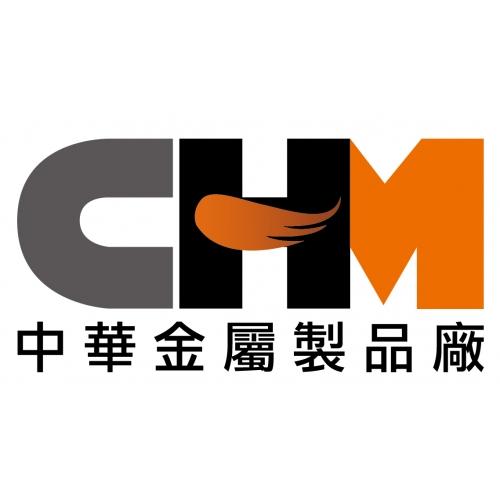 中華金屬製品廠股份有限公司