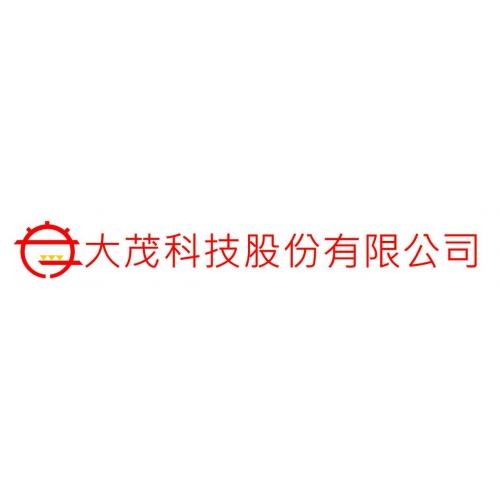 大茂科技股份有限公司