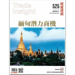 經貿透視 台灣五金展